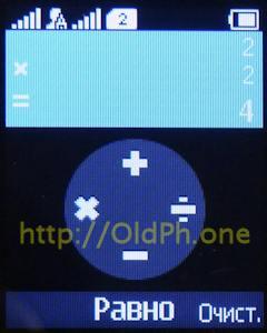 p060_P1120504.jpg