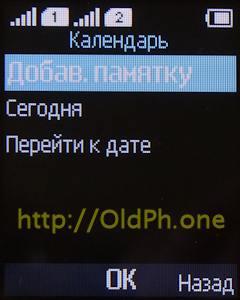 p064_P1120538.jpg