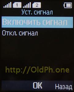 p065_P1120539.jpg