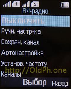 p071_P1120547.jpg