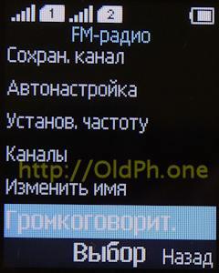 p072_P1120548.jpg