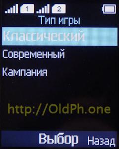 p075_P1120551.jpg