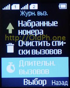 p085_P1120581.jpg