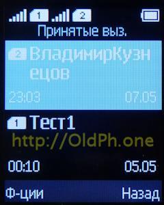 p087_P1120574.jpg