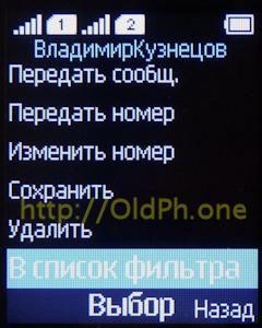 p090_P1120577.jpg