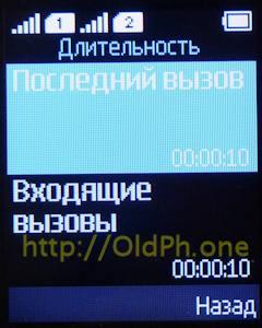 p093_P1120583.jpg