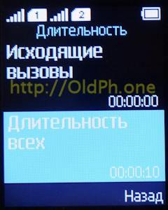 p094_P1120584.jpg