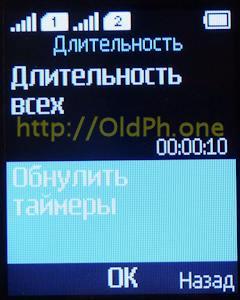 p095_P1120585.jpg