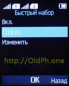 p096_P1120605.jpg