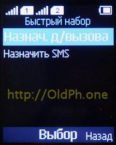 p097_P1120604.jpg