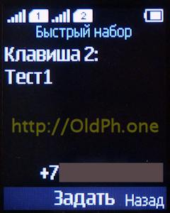 p098_P1120603.jpg