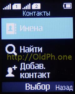 p099_P1120586.jpg
