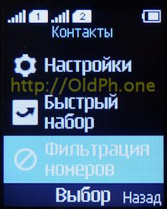 p101_P1120588.jpg