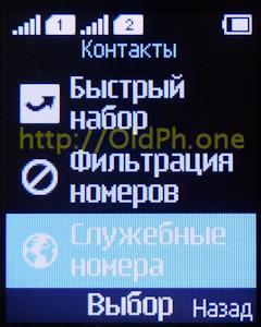 p102_P1120589.jpg
