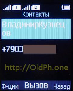p104_P1120594.jpg