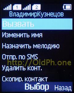 p105_P1120595.jpg