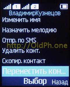 p106_P1120596.jpg