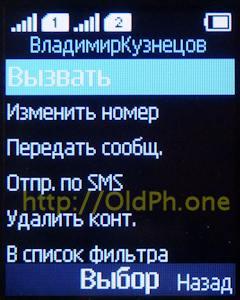 p107_P1120597.jpg