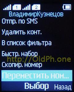 p108_P1120598.jpg