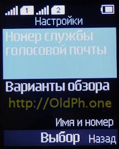 p109_P1120590.jpg