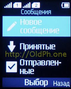 p110_P1120637.jpg