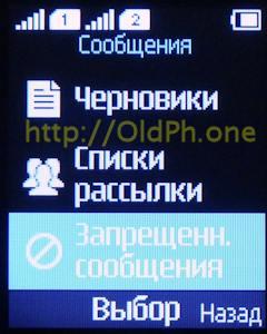 p111_P1120638.jpg