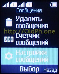 p112_P1120639.jpg
