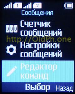 p113_P1120640.jpg