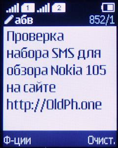 p114_P1120689.jpg