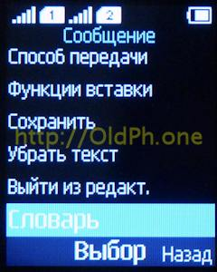 p116_P1120643.jpg