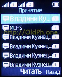 p117_P1120652.jpg