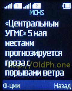 p118_P1120654.jpg