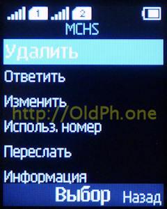 p119_P1120656.jpg
