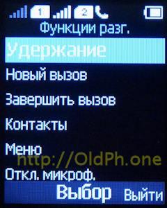 p123_P1120684.jpg