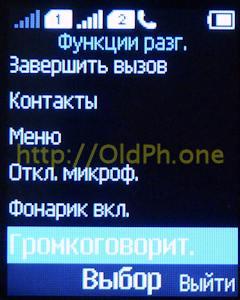 p124_P1120685.jpg