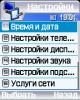 63512-23-05-07)1179922393_thumb.png