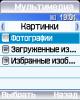 63512-23-05-07)1179922458_thumb.png