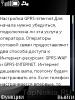 post-113813-1486242396,8682_thumb.png