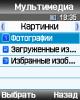 63512-6-06-07)1181140611_thumb.png