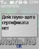 post-162273-1486242360,9684_thumb.png