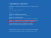 AntiSignDriver_Win8_c.png