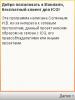 172730-14-07-10)1279129955_thumb.png