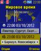 290088-4-10-12)1349348625_thumb.png
