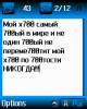 5.png(38122-13-11-06)1163417035_thumb.png