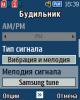 290088-2-11-12)1351861691_thumb.png