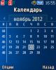 290088-22-11-12)1353586910_thumb.png