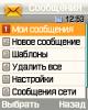 screen_e200_2.png