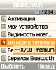 screen_e200_4.png