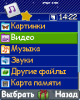 105042-25-12-08)1230193527_thumb.png