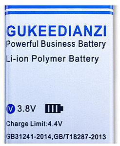 Батарейка МАХ.jpg